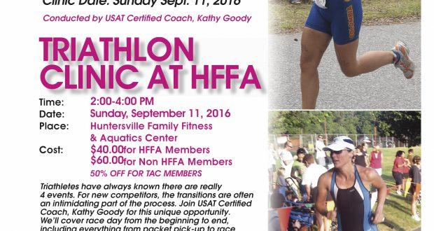 HFFA Rose Clinic 2016